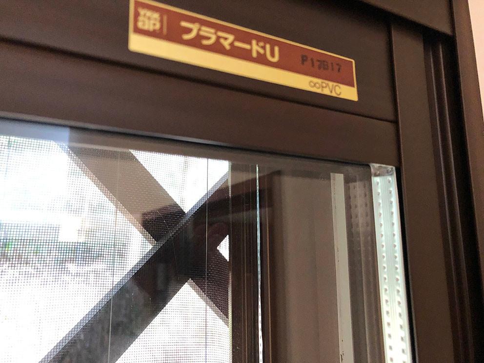 二重窓 別荘の断熱・湿気対策