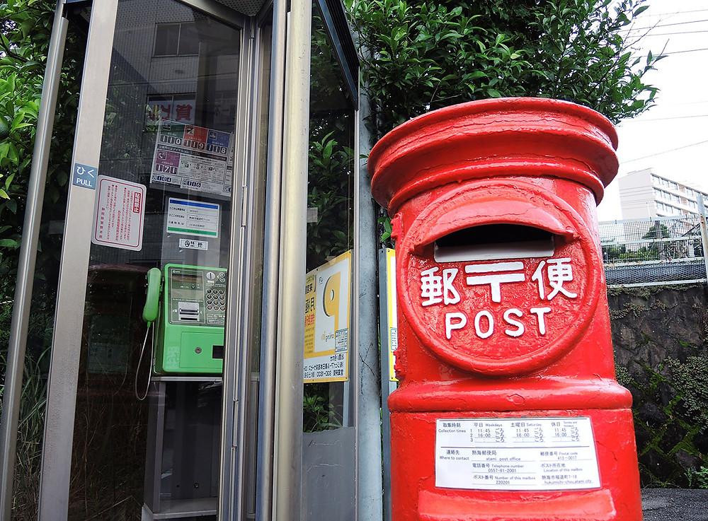電話ボックスと丸型ポスト 熱海別荘不動産Irodoriいろどり