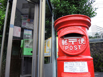 電話ボックスと丸型ポスト