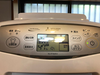 別荘の湿気対策 続編