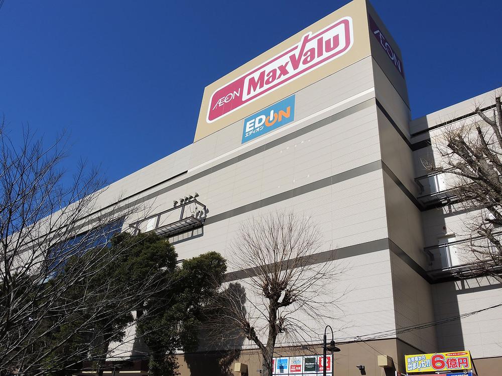 マックスバリュ熱海店 熱海別荘不動産Irodori