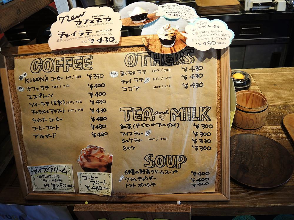 熱海来宮駅前ベーカリーKINOMIYA KUWON店内のカフェ
