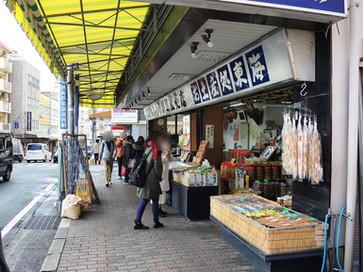 熱海咲見町商店街