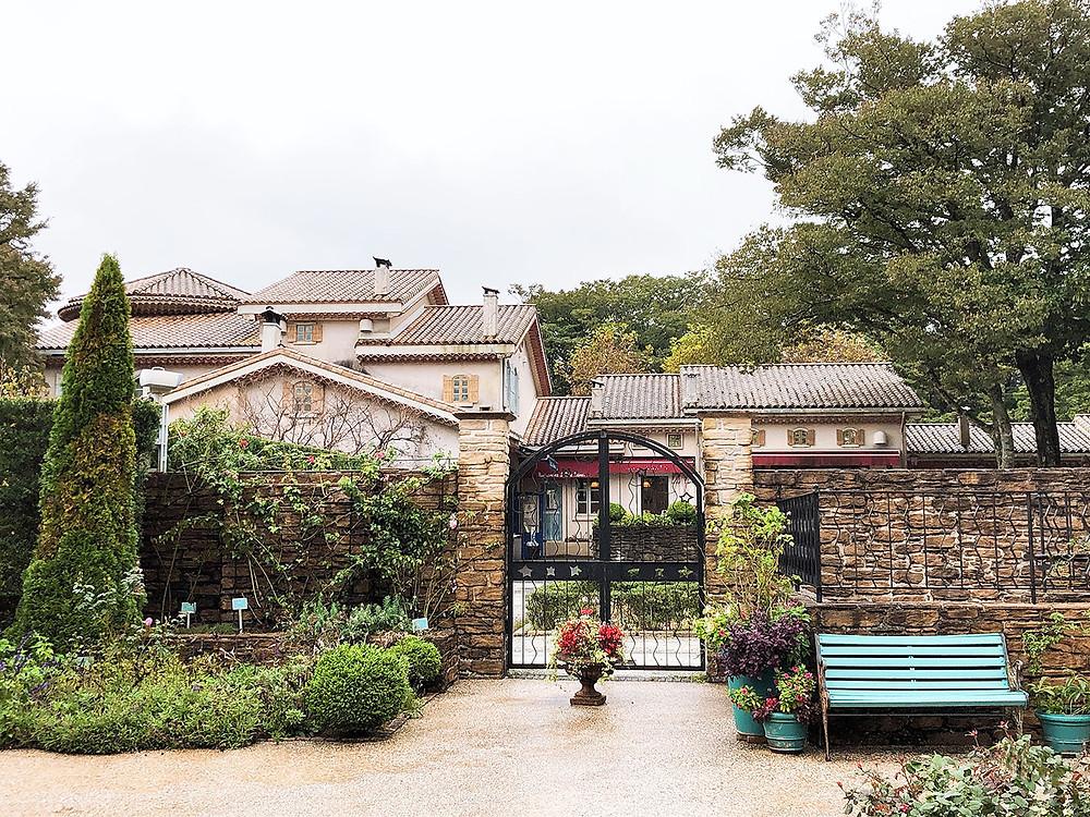 星の王子さまミュージアム 箱根別荘不動産Irodoriいろどり