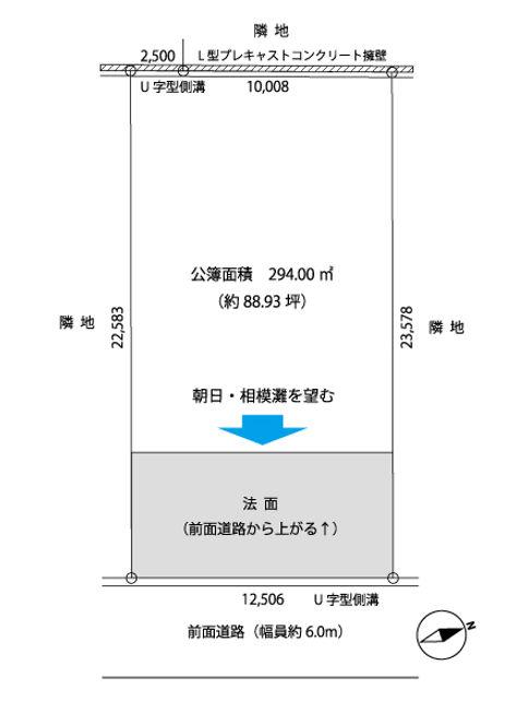 ルネ熱海伊豆山5-3OL.jpg