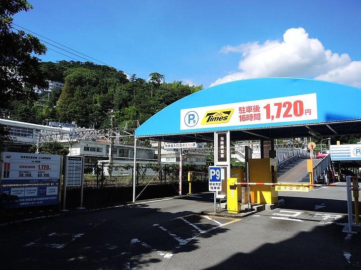 熱海市内タイムズカーシェアのご紹介。セカンドハウスや移住など熱海不動産はIrodori