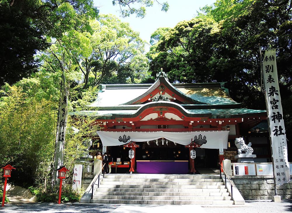 熱海のパワースポット来宮神社本殿