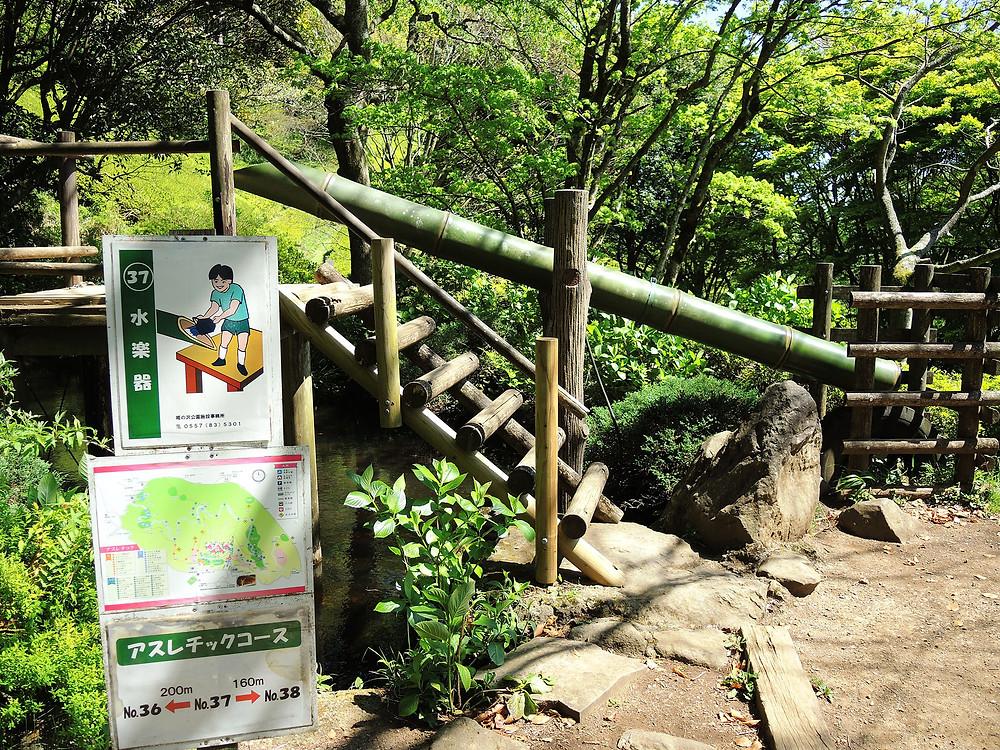 熱海姫の沢公園アスレチック 熱海別荘不動産Irodoriいろどり