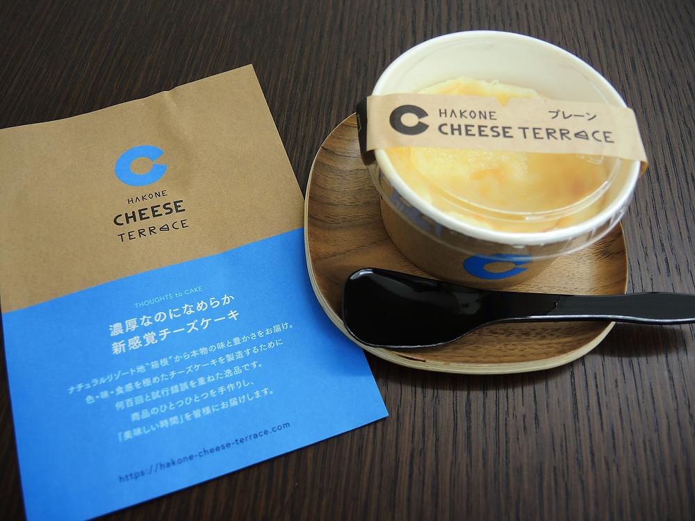 箱根チーズテラスのバスクチーズケーキプレーン