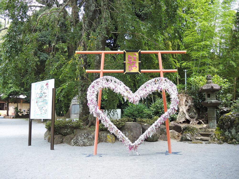 熱海伊豆山神社おみくじ