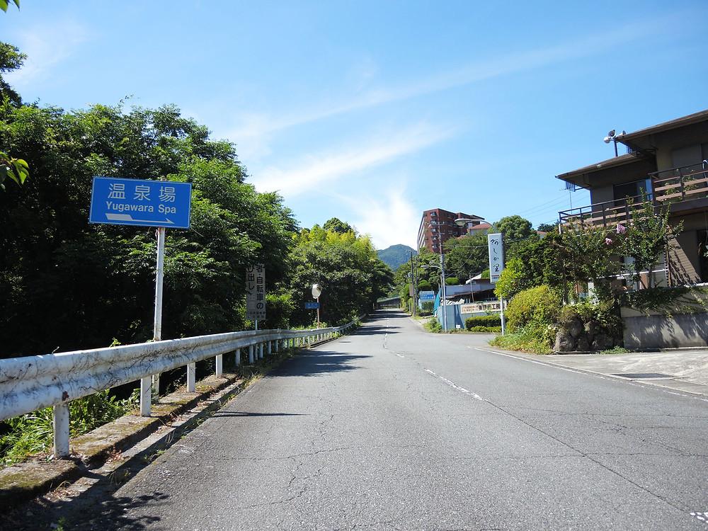 湯河原オレンジライン温泉場入口