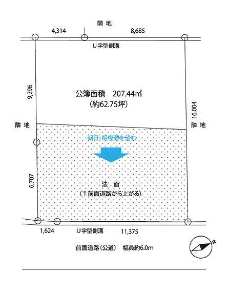 ルネ熱海伊豆山4-3 熱海別荘不動産Irodori