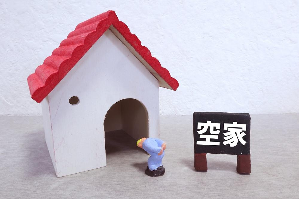 親の家の売却を考える