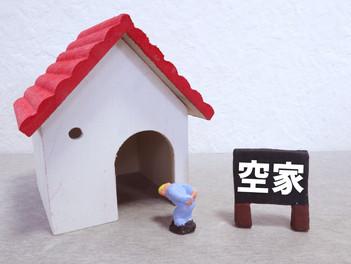 親が使っていた家の売却を検討する