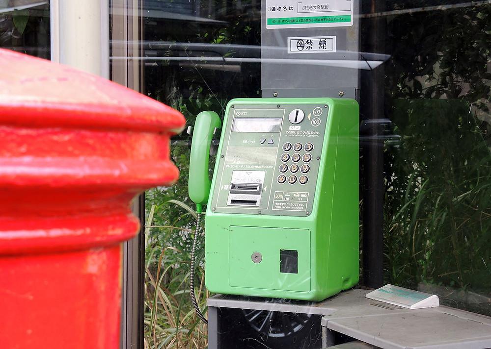 公衆電話 JR来宮駅