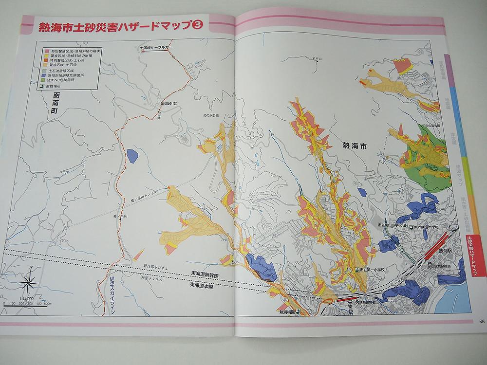 熱海市ハザードマップ