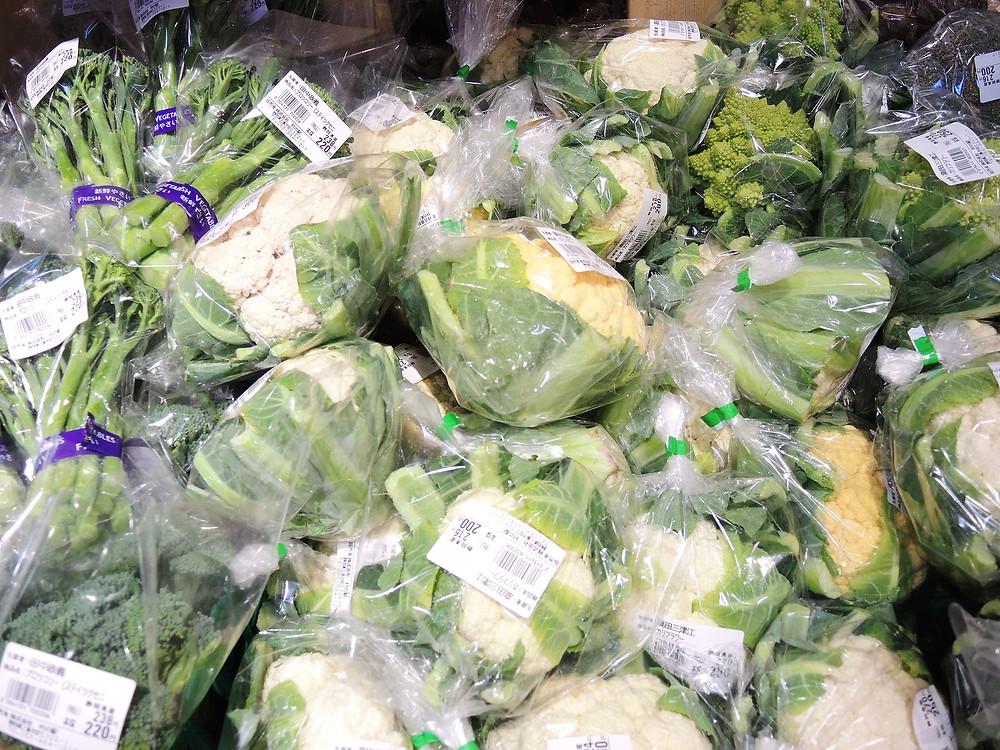 地場野菜が豊富な伊豆村の駅