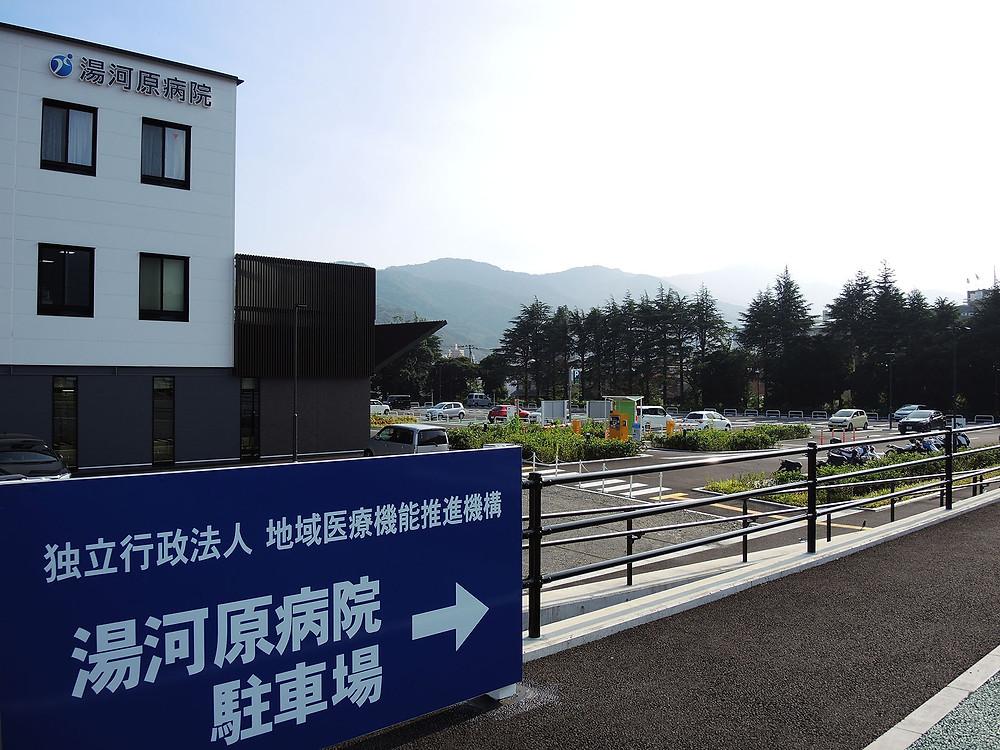JCHO湯河原病院 新病院