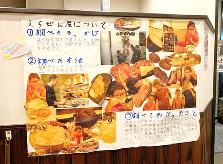 旭川市の美味しい焼肉屋さん「北の台所えちぜん屋」