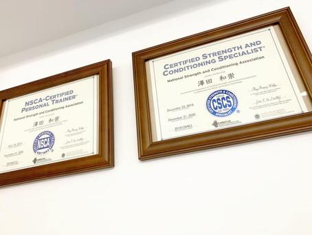 アメリカ認定の国際的に信頼性の高い資格(NSCA)