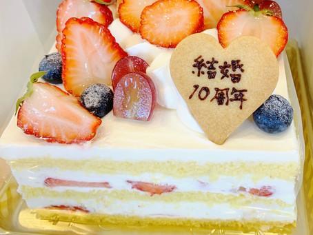 旭川市の菓子屋・パティスリーアンジュール