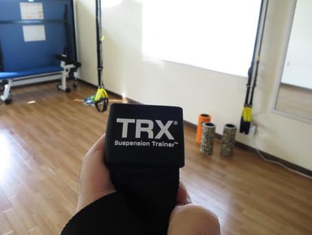 TRXの恵まれた環境