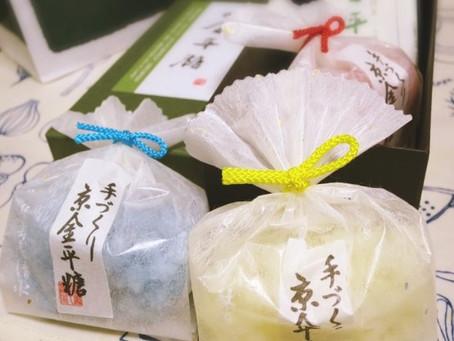 京都の御土産