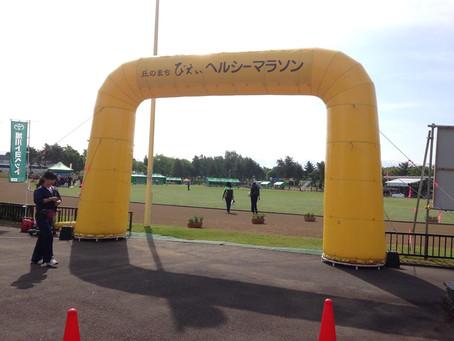 美瑛マラソン2016