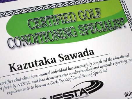 ゴルフのトレーニング資格を取得しました。