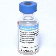 Вакцина Нобивак Рабиес (Nobivac Rabies)