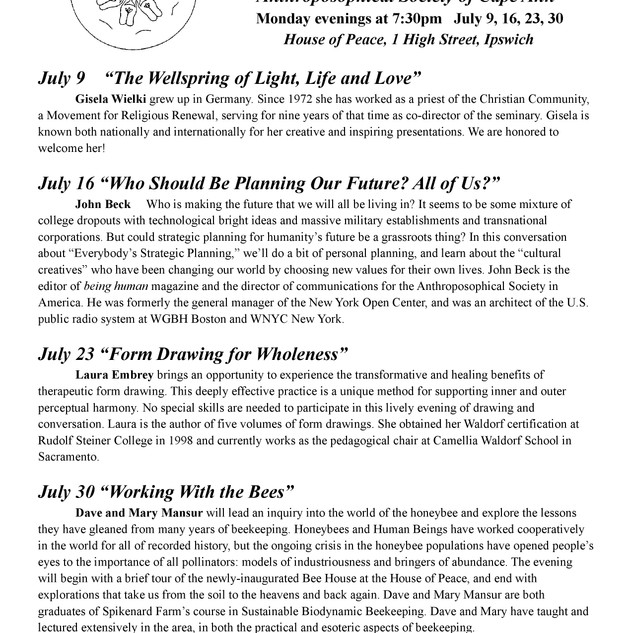 2018 Summer Lecture Series
