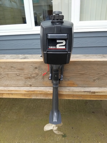 Yamaha 2HP Outboard - SOLD
