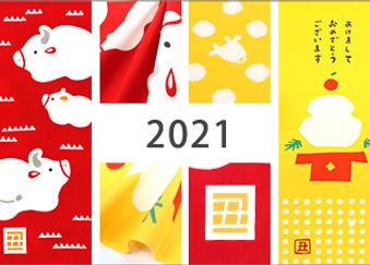 20201119.jpg