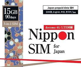 DHA-SIM-098_front_edited.jpg