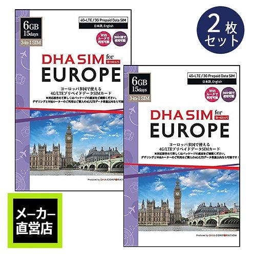 【2枚セット】DHA SIM for Europe ヨーロッパ 39国 15日間 6GB 4G/LTE プリペイド データSIM