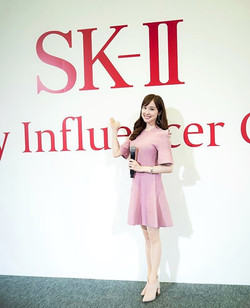 SK-II Event Solo Emcee