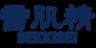 sekkisei_final.png
