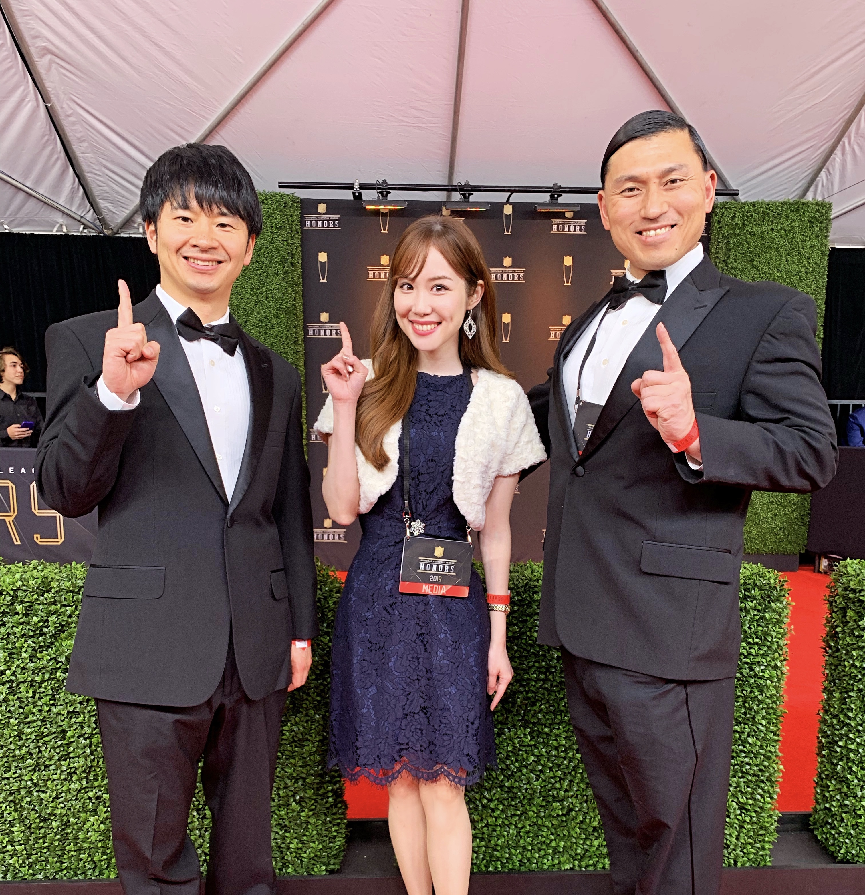 【TV】Reporting at NFL Honors