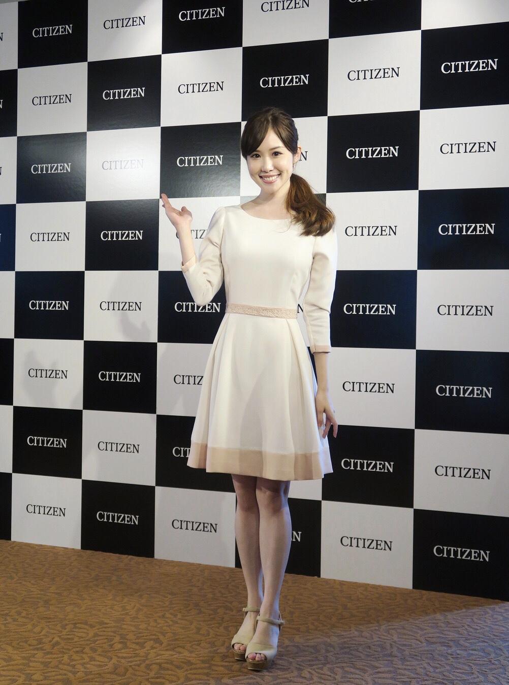 Naomi Osaka Press Conference