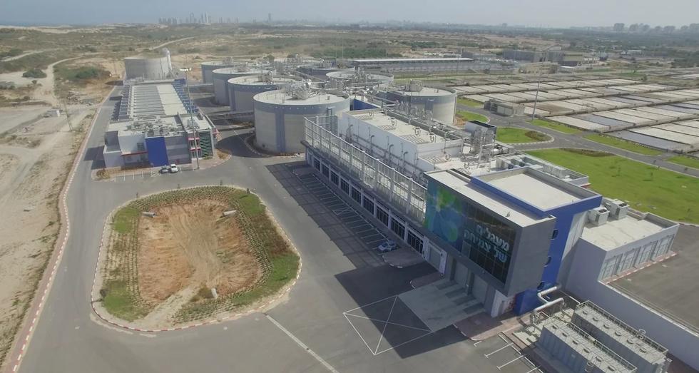 Shafdan 11 MW Biogas Plant