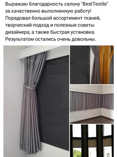 Отзыв из вконтакте