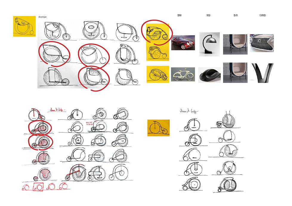 2d render presentation-14.jpg