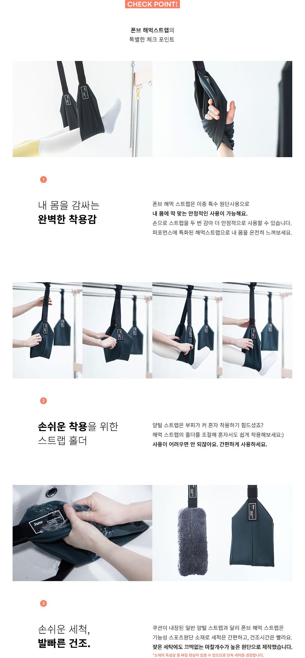 210223_hammock strap_대지 1 사본 6.jpg