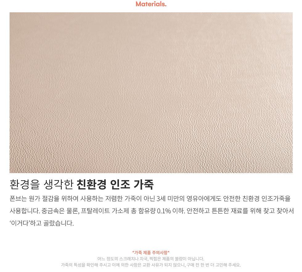 01. 제품상세페이지_박스, 점핑보드-05.jpg
