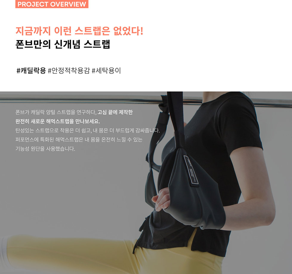 210126_hammock strap_대지 1 사본 4.jpg