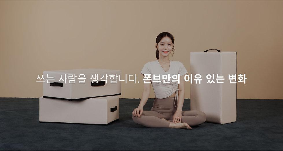 01. 제품상세페이지_박스, 점핑보드-04.jpg