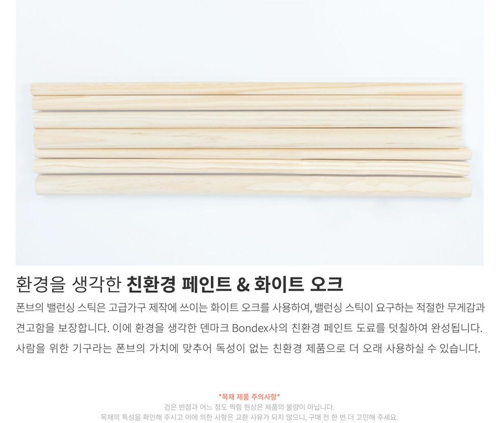 01. 제품상세페이지_리포머-수정-07.jpg