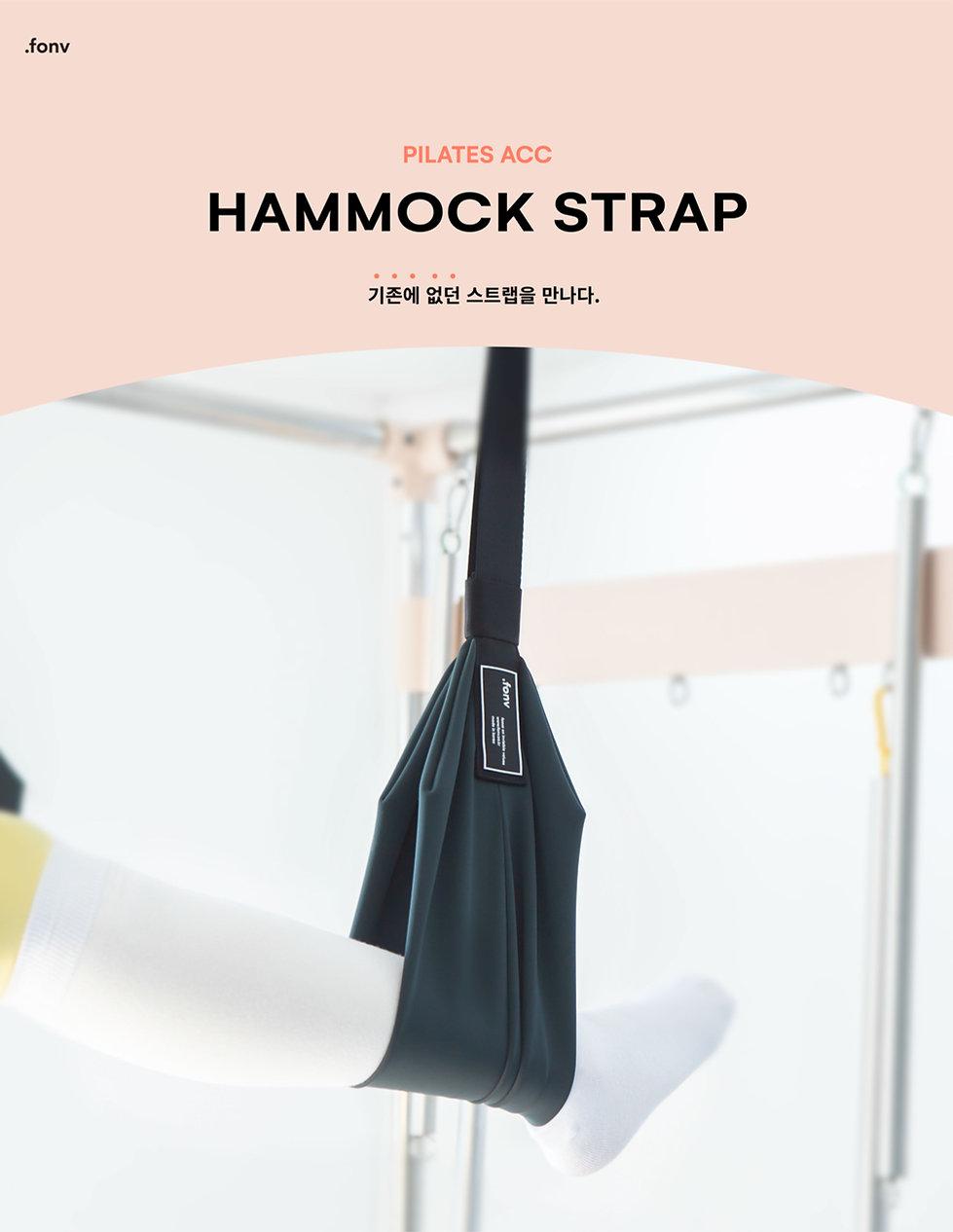 210126_hammock strap_대지 1.jpg