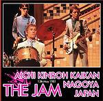 The Jam 13/05/81 - Aichi Kinro Kaikan - Nagoya