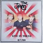 Test Cut - Live In Tokyo 8/7/80